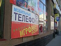 Видеоигры-игровые приставки т. ц. Комильфо ул. Сумская 13 г. Харьков