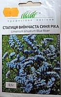 Семена цветов сорт Статица вимчаиста синяя река 0,1гр