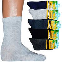 Чоловічі шкарпетки з бамбука