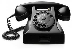 """Телефоні апарати ( """"Стаціонарні"""" )"""