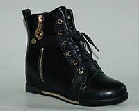 ТОМ.М арт.8145А черн     Сникерсы/ Демисезонные ботинки для девочек.