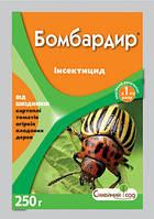 Инсектицид Бомбардир в.г.  - 1 г