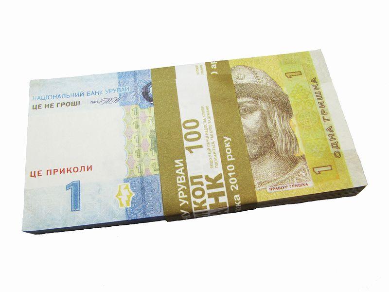 Сувенирные купюры, деньги 1 гривна