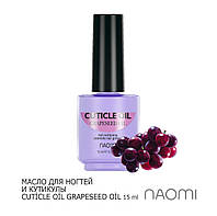 Naomi Cuticle Oil Grapeseed Oil Масло для ногтей и кутикулы Масло виноградной косточки, 15 мл