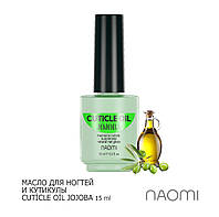 Naomi Cuticle Oil Jojoba Масло для ногтей и кутикулы Жожоба, 15 мл