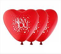 """Воздушные шарики сердца I Love You шелкография 12"""" (30 см) ТМ Show"""