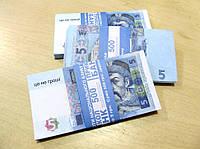 Сувенирные купюры, деньги 5 гривен