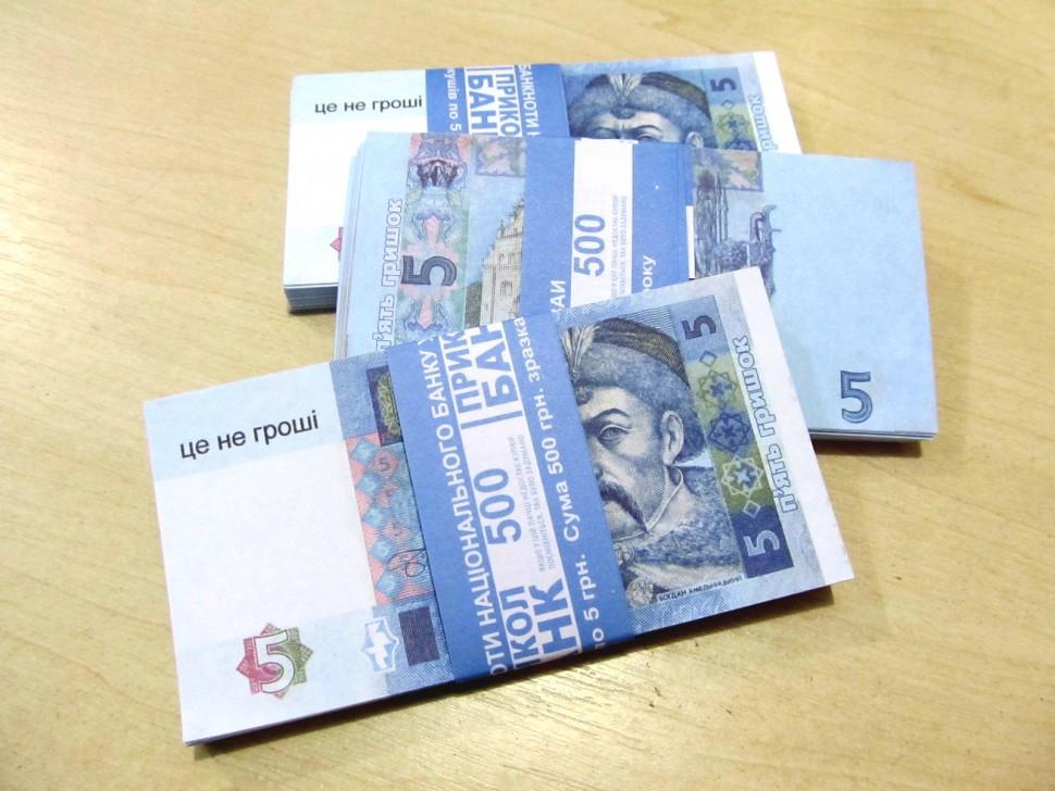 Купить сувенирные купюры ценящиеся монеты украины