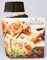 """Фотоальбом """"Юбилейный"""" в твердой обложке 24х19х6 см"""