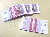 Сувенирные купюры, деньги 50 гривен