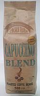 """Кофе в зернах """"СВІЖА КАВА"""" CAPPUCINO BLEND 50/50 (500гр.)"""