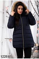 Куртка зимняя женская (50-54) , доставка по Украине