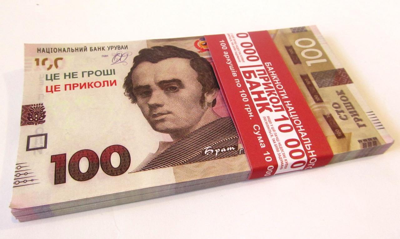 Сувенірні купюри, гроші 100 гривень нові
