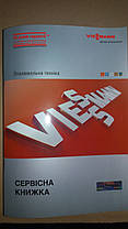 Газовый котел Viessmann VITODENS 100 35 кВт+ комплект труб (конденсационный, двухконтурный), фото 2