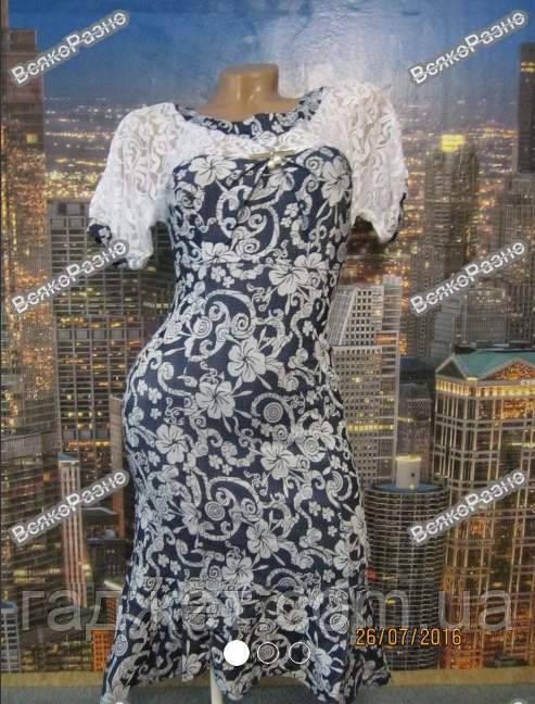 Женское платье 40-42-44.