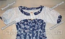 Женское платье 40-42-44., фото 3