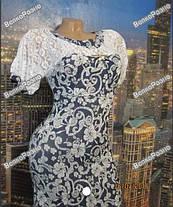 Женское платье 40-42-44., фото 2
