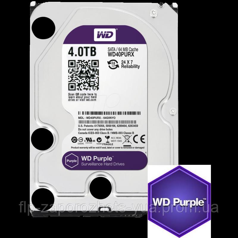 Жесткий диск Western Digital Purple 4TB 64MB WD40PURZ 3.5 SATA III