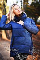 Зимняя куртка пуховик. Синяя, 5 цветов. Р-ры: S,M,L