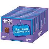 Шоколадные конфеты в коробке Milka Herzlichen Glückwunsch с пралине, 110 гр, фото 6