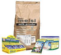 Линия сухого молока 2500 кг/ч и масла Agrometal Klaster