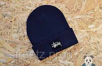 Зимняя шапка Stussy / Стусси ( Большой выбор цветов ) , фото 3