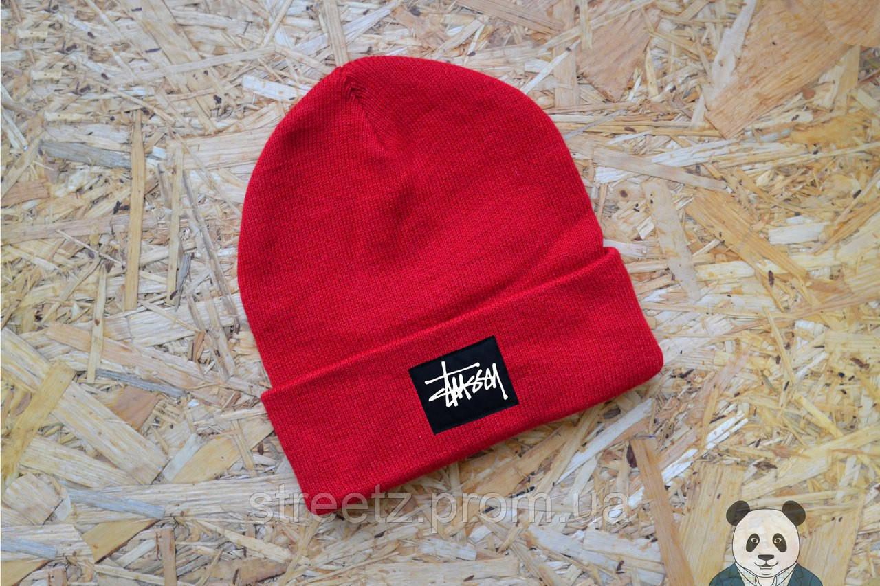 Зимняя шапка Stussy / Стусси ( Большой выбор цветов )