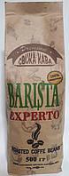 "Кофе в зернах ""СВІЖА КАВА"" BARISTA EXPERTО 80 /20 (500гр.)"