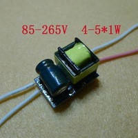 Светодиодный драйвер  для (4-5 шт.) 1W