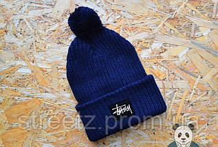 Шапка зимняя с бубоном Stussy / Стусси , фото 3