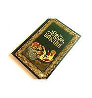 Детская Библия Православная изография