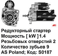 Стартер Volkswagen Polo 1.3 D (Фольксваген Поло). VW. Редукторный. 1.4 кВт. AS-PL.  Аналог Bosch 0001109001
