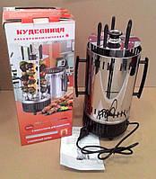 Электрошашлычница Кудесница+дополнительная колба на 5 шампуров мощностью 1000 Вт