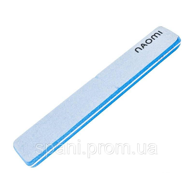 Шлифовщик для ногтей Naomi 100/100, голубой