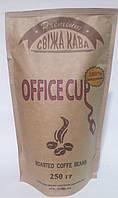 "Кофе в зернах ""СВІЖА КАВА"" OFFICE CUP 65 /35 (250гр.)"