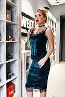 Красивый женский костюм, топ+юбка, ткань бархат+кружево, цвет изумруд