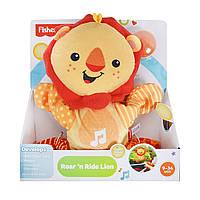 Интерактивная игрушка лев Roar n Ride Lion.