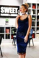 Красивый женский костюм, топ+юбка, ткань бархат+кружево, цвет синий