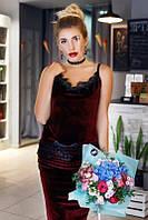 Красивый женский костюм, топ+юбка, ткань бархат+кружево, цвет марсала