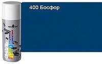 Эмаль авто аэрозольная 150 мл NEW TON № 400 Босфор