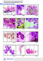 Рисунки фотопечати на цветочную тематику, фото 1