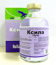 Ксила ® 50мл