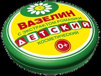 ВАЗЕЛИН КОСМЕТИЧЕСКИЙ ДЕТСКИЙ С ЭКСТРАКТОМ РОМАШКИ