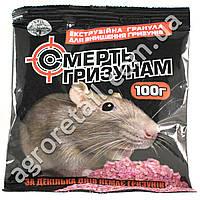 Agromaxi Смерть грызунам Экструзионные гранулы 100 г