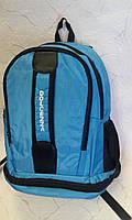 Рюкзак синий,прочный городской (Турция)