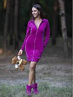 Женский велюровый халат на молнии (размер S.M.L.XL)