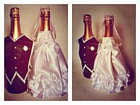 Оформление свадебных бутылок для шампанского