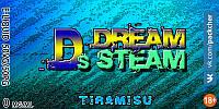 Dream Steam Tiramisu (Тирамису) (0) Жидкость для электронных сигарет