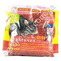 Родентицид Щелкунчик зерно с сырным привлекателем 315 г