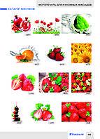 Рисунки для фасадов кухни